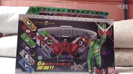 【猪猪上传】假面骑士W DX腰带super best版 新版