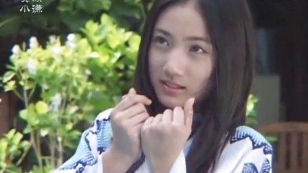 日本可爱美女入江紗綾寫真集《20》