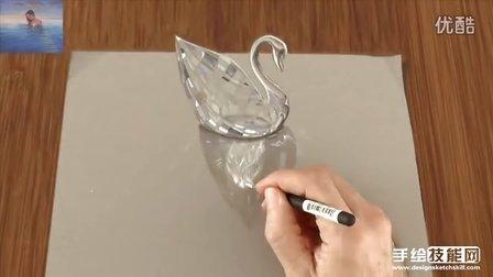 如何绘制施华洛世奇水晶天鹅