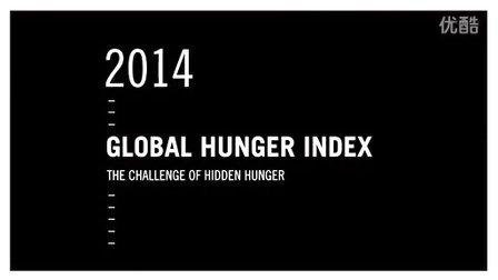 2014年全球饥饿指数