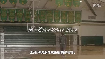 Beats by Dre和LeBron James 共同呈现: SVSM 学校