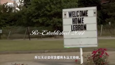 Beats by Dre 和 LeBron James 共同呈现: Akron‬