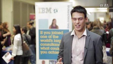 我的IBM实习:Misbah Abdul-Halim from MMU