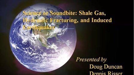 科学或摘录:页岩气、水力压裂和诱发地震