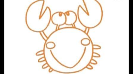 螃蟹简笔画教程