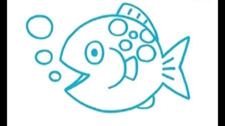 鱼简笔画教程