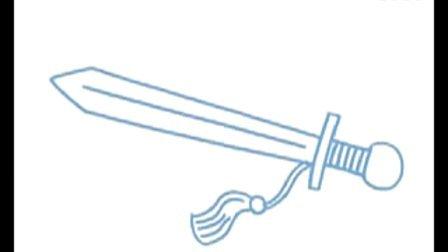 剑简笔画教程