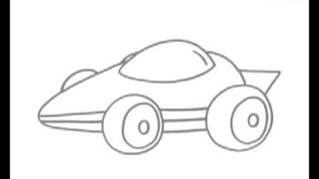 赛车简笔画教程