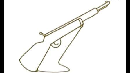 步枪简笔画教程