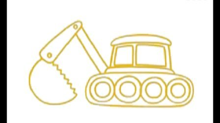 挖土机简笔画教程