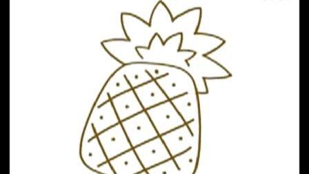 菠萝简笔画教程