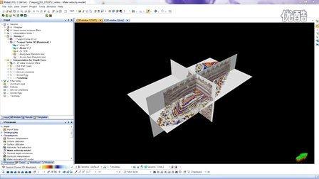 Petrel建立速度模型和地震数据体时深转换