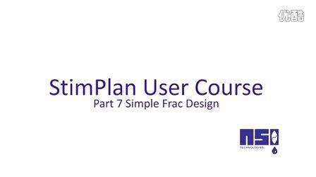 第7课 简单的压裂设计