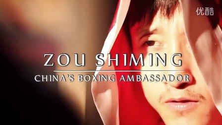 中国拳击运动视频大全