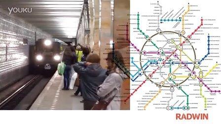 莫斯科地铁选择RADWIN为其数百万乘客提供WiFi服务