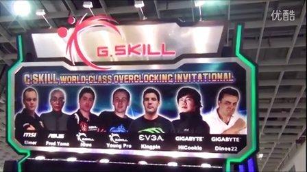 芝奇G.SKILL 2012第一届世界超频纪录擂台