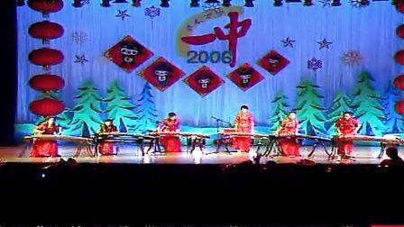 鞍山一中2006年新年联欢会 07届02