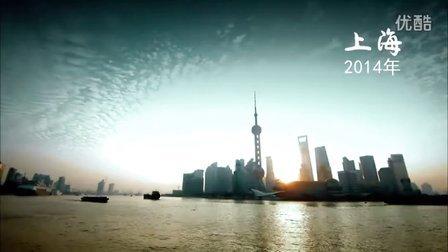 中国第二届葡萄酒盲品大赛