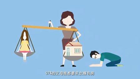 飞碟说:中国80后压力报告