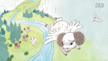 一只会飞的小羊
