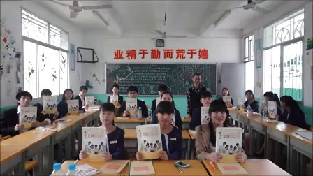 福建省闽清职业中专学校