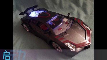 【猪猪上传】奥迪双钻雷速登闪电冲线3 高端版 霹雳寒冰 幻影雷暴遥控车