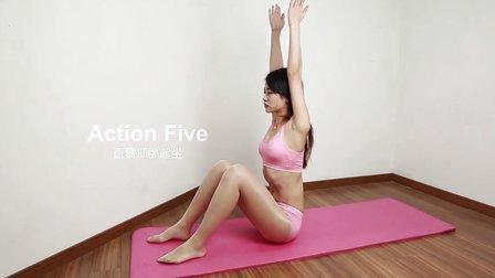 塑造性感腹部 美女瘦肚子瘦腰减肥操