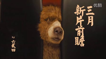 2015「每月新片前瞻」三月新片混剪