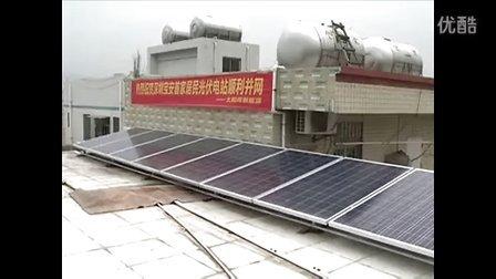深圳宝安首家居民光伏电站_太阳库新能源_宝安电视台《今日播报》