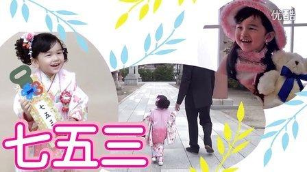 日本芭比的发型设计师玩具! | 小伶玩具