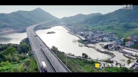 或许这是舟山最美的一条高速公路 美丽海岛 生态廊道