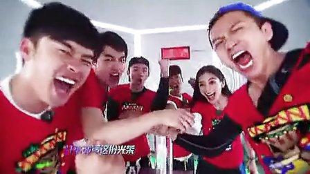 奔跑吧兄弟mv 邓超2015第二季  running man