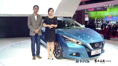 美女看车 点评2015上海车展紧凑级车型