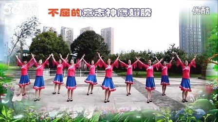 重慶葉子廣場舞《美麗的雪山姑娘》(正反面演示、分解)