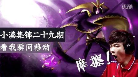 小漠解说集锦:Faker妖姬似魔鬼的步伐的照片
