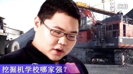小漠解说傻缺碉堡集锦:收到指令不要怂就是干!的照片