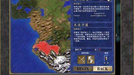 塔南历代记战役