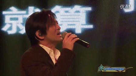 王思远新专辑首唱会张洪量助阵演唱《广岛之恋》