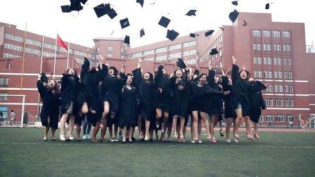 毕业季节 时光匆匆流过 你还记得谁 17