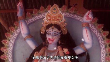 冒险雷探长 第五十四集 献给女神的十万颗头颅——尼泊尔