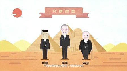 壹读视频:如果没有中国,二战会怎样?