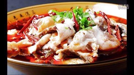 水煮鱼的做法 水煮鱼片的做法 大厨密不外传的水煮鱼的做法 【大爱美食网】