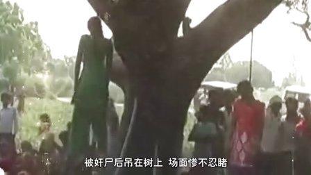 冒险雷探长 第六十一集 被奸尸挂在树上的少女——印度