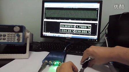 如何用USB示波器及其无源探头安全地测量220V交流电压及其谐波失真(中文)