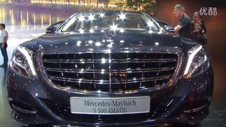 2015成都车展 迈巴赫S500彰显尊贵身份