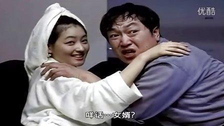 韩国电影《贱色发达》中字 高清