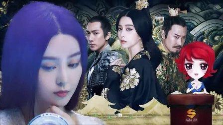 天津妞:看黎明与范冰冰的王朝女人