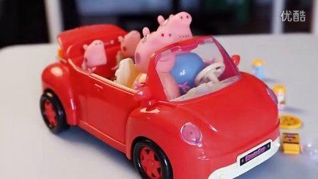 粉红猪小妹 佩佩猪 乔治 野餐 敞篷玩具车 开箱试玩