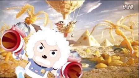大海解说 我的世界星系模组第10集 喜羊羊奶酪星决战BOSS