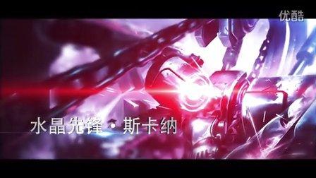 【若風解說】玩單殺的蝎子王!暴怒超神團戰一打五